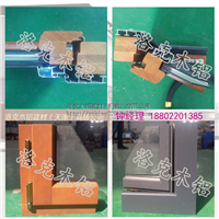 天津铝木建材有限公司厂家直销铝木型材