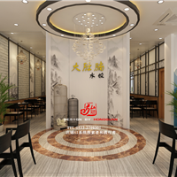 淄博中式餐厅,西式餐厅装修设计