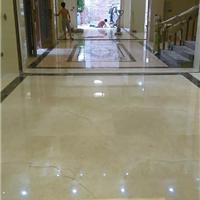 广州海珠区大理石翻新石材抛光打蜡石材护理