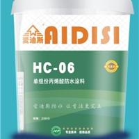 供应单组份丙烯酸防水涂料  高弹丙烯酸