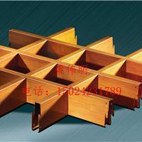 木纹铝格栅价格厂家