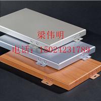 密拼铝单板生产厂家