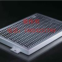 冲孔铝单板厂家价格