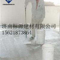 供应混凝土界面处理剂