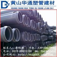 安徽舒城供应180upvc化工管 6.3公斤压力