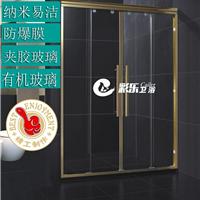 金色淋浴房 酒店淋浴房型材配件