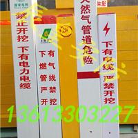 供应黄潍输油管线玻璃钢标志桩价格