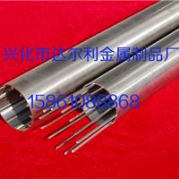 供应:v形丝筛管 筛板 v形丝 支撑条 异型丝