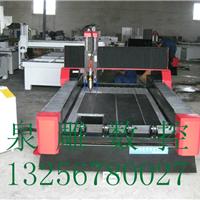 QDS-1325单头水槽多用机、多功能雕刻机厂家
