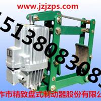 供应YWZ4B系列电力液压鼓式制动器