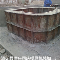 供应混泥土方型化粪池钢模具型号齐全
