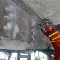 北京安瑞通建筑工程有限公司