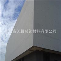供应外墙装饰挂板/河南清水混凝土挂板厂家