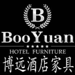 广东博远家具有限公司