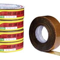 供应黄蜡带、醇酸漆布带