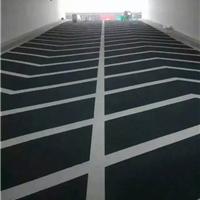 供应昆明 玉溪 普洱水性车库坡道材料
