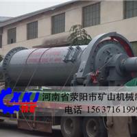 供应水泥熟料球磨机最大的厂家