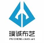 郑州璞诚商贸有限公司