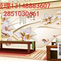 供应瓷砖背景墙彩印机