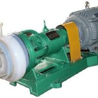供应FSB型氟塑料离心泵