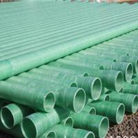 供应高质量CBB玻璃钢  电力通讯电缆保护管