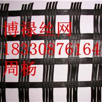 安平县博禄丝网制品有限公司