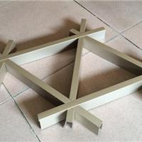 欧百建材三角形铝格栅生产加工厂