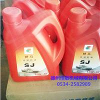 ��Ӧ������4L SJ/CF SAE 15W-40 �����