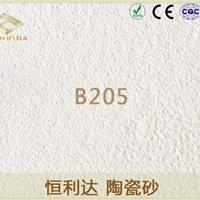 供应陶瓷砂厂家直销 低价优质