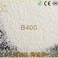 深圳较好的陶瓷砂在恒利达