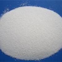 供应氯乙酸钠价格氯乙酸钠山东价格