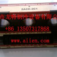 供应约克中央空调配件024-30907-000