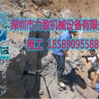 供应矿山施工图岩石拆除设备液压分裂棒