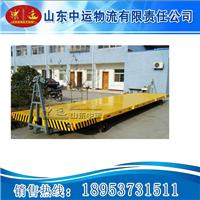 供应14T平板拖车 30t重型平板拖车