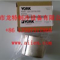 供应供应中央空调配件025-23756-000大轴承