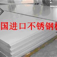 现货:TP347不锈钢板-金属批发-不锈钢板