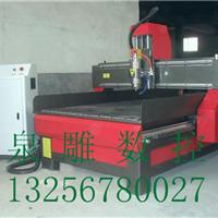 QDS-9015石材雕刻机、砂岩浮雕雕刻机工厂