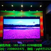 会议室LED高清显示屏价格厂家制作