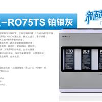 衡山净水器批发、低价净水器:RO75-T1