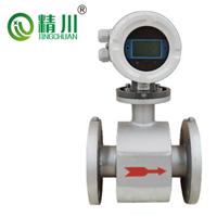 供应测量污水专用电磁流量计/污水流量计