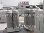 五莲县方大石材销售有限公司