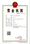禹王台区七海供水设备厂