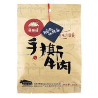 牛肉干牛皮纸袋牛肉干淋膜防油纸袋生产厂家