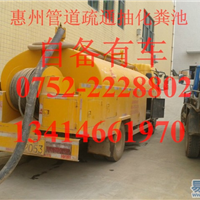 惠州疏通下水道2228802城市内涝皆因下水道被忽视