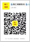 上海全昊实业发展有限公司