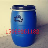 供应50升塑料桶