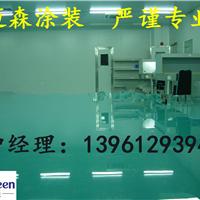 苏州张家港常熟环氧地坪车库环氧树脂地坪
