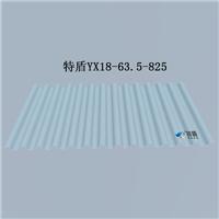 供应金属波浪墙面板TD18-63.5-825