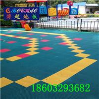 供应幼儿园室外悬浮地板 塑料拼装地板
