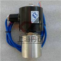 供应优质高压电磁阀 上海品质